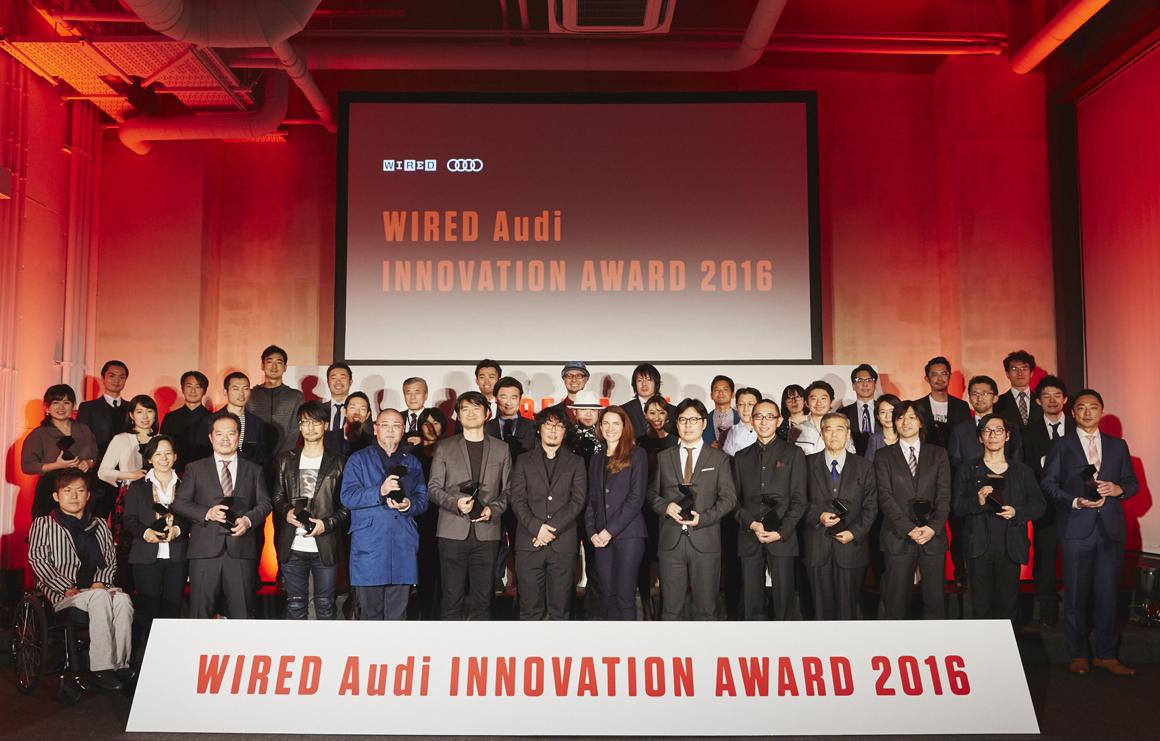 アウディジャパンとコンデナスト・ジャパン共同展開プロジェクト「WIRED Audi INNOVATION AWARD 2016」授賞パーティーを開催 未来をつくる総勢50名のイノヴェイターを一挙表彰