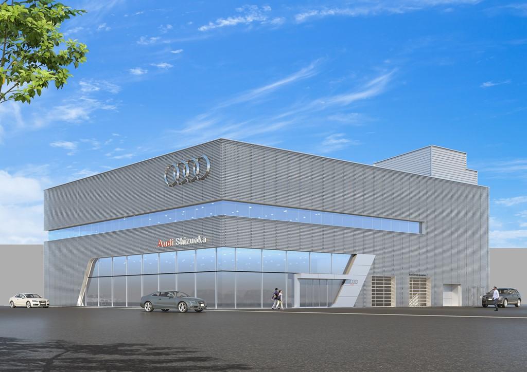 アウディ正規販売店 「Audi 静岡」をリニューアルオープン