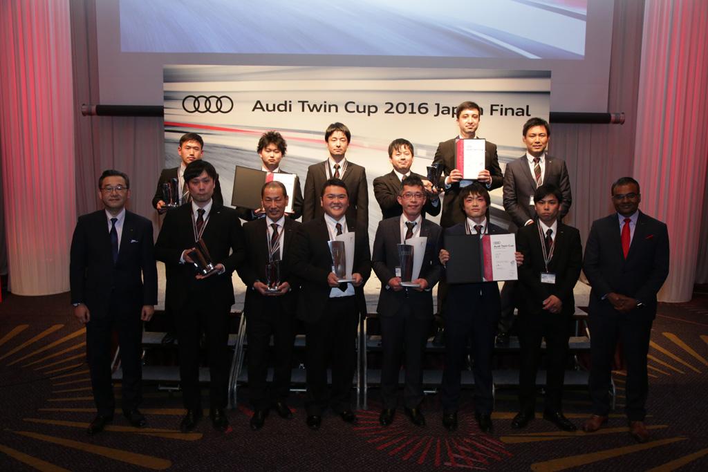 Audi Twin Cup 2016 Japan Finalを開催