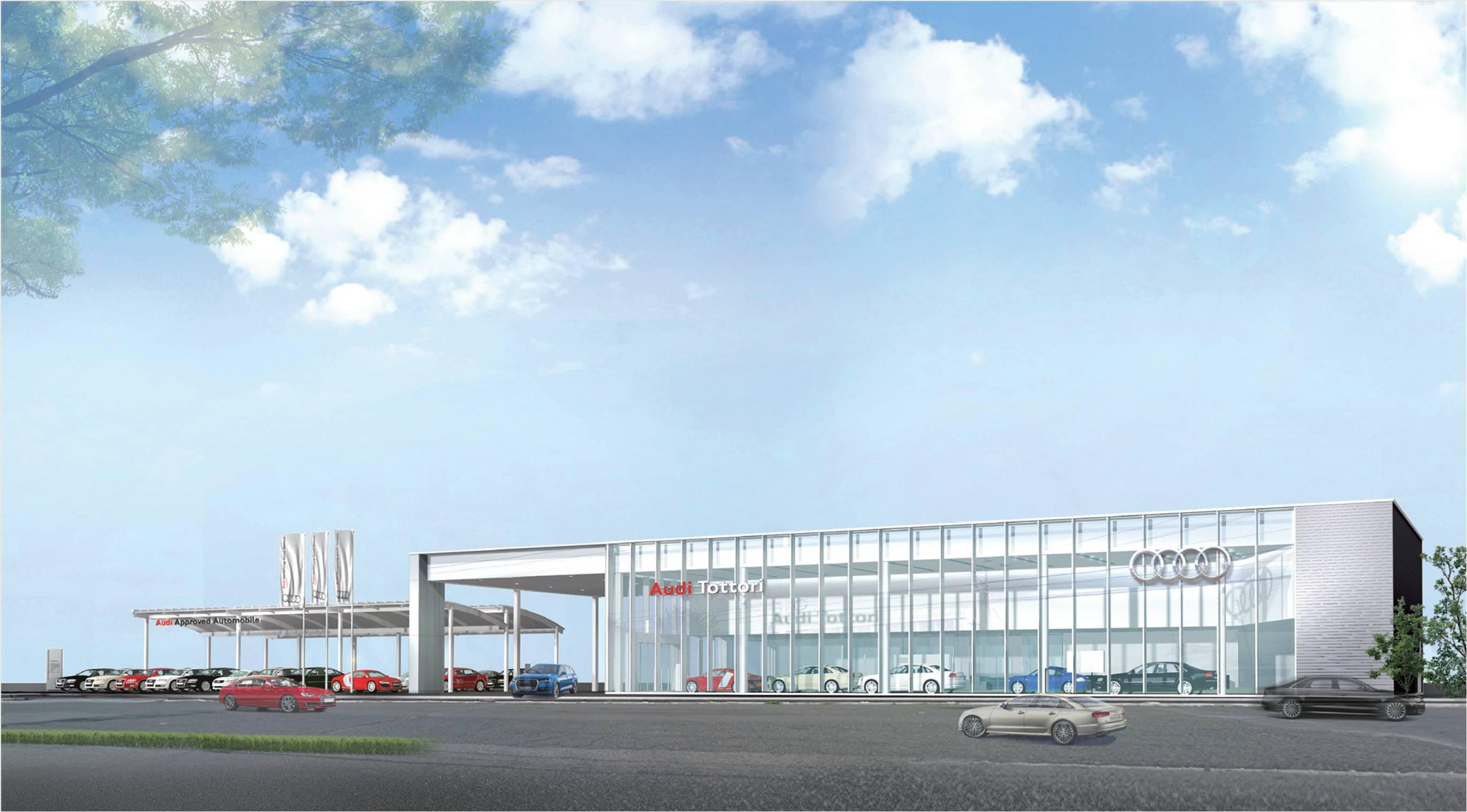 アウディ正規販売店 「Audi 鳥取」を新規オープン