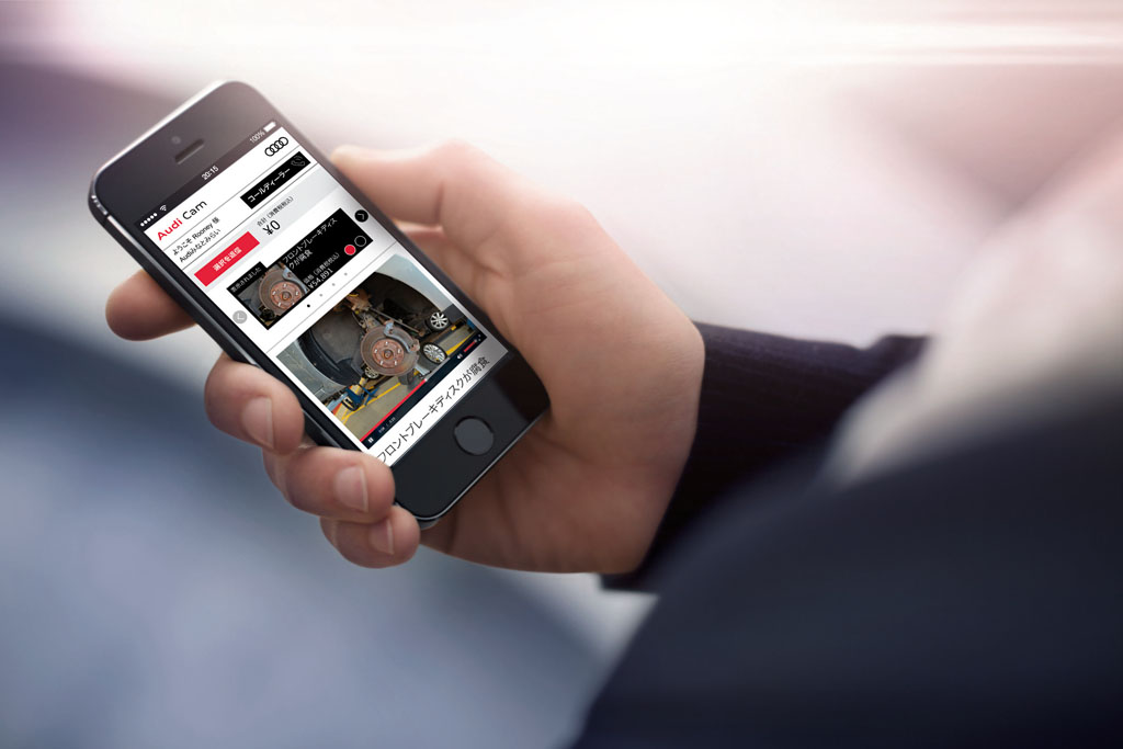 販売店から整備内容をビデオメッセージでお客様に連絡する 「Audi Cam」を4月より本格導入開始