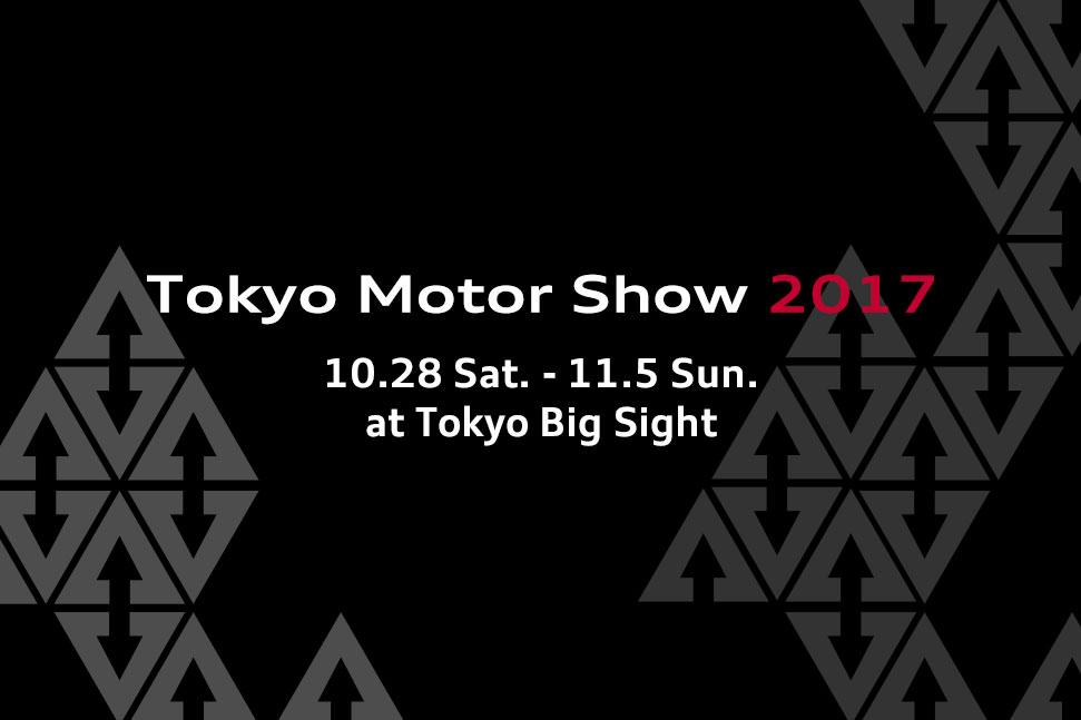 「第45回東京モーターショー2017」コミュニケーションウェブサイト開設