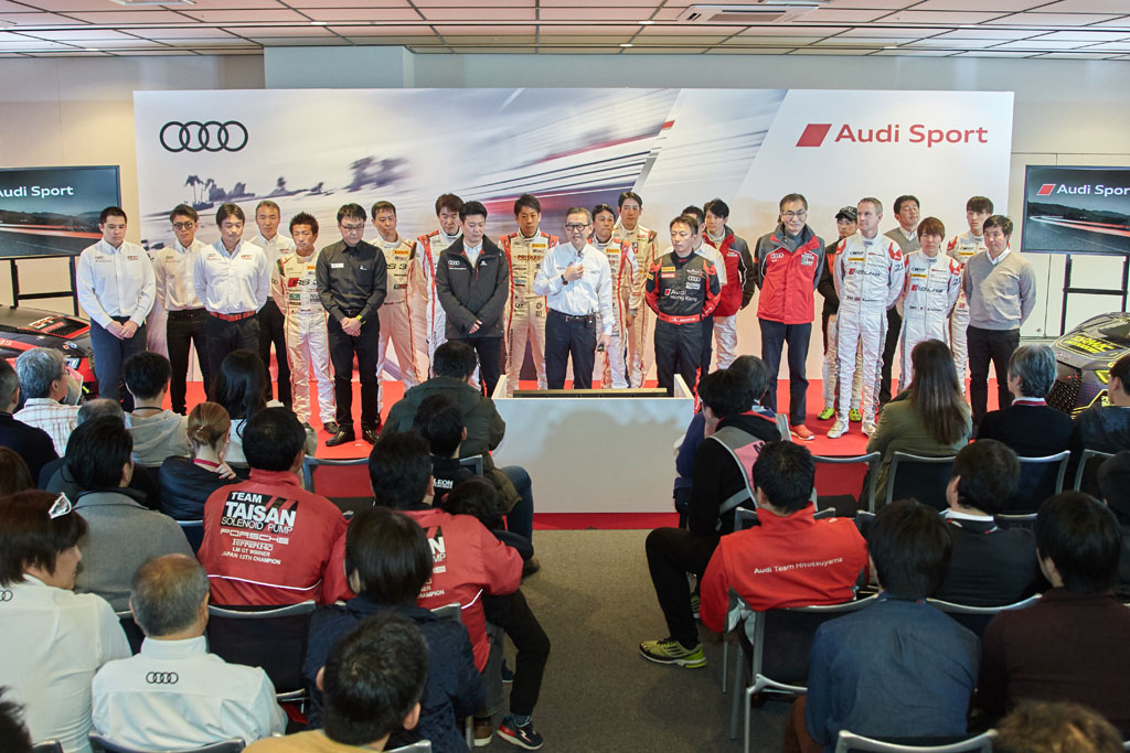 Audi customer racing 2018体制発表