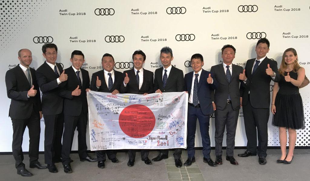 第14回 Audi Twin Cup World Championship、 日本代表チームが優勝(サービス部門)