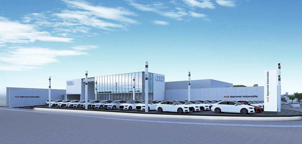 アウディ認定中古車販売店「Audi Approved Automobile 岡山中央」新規オープン