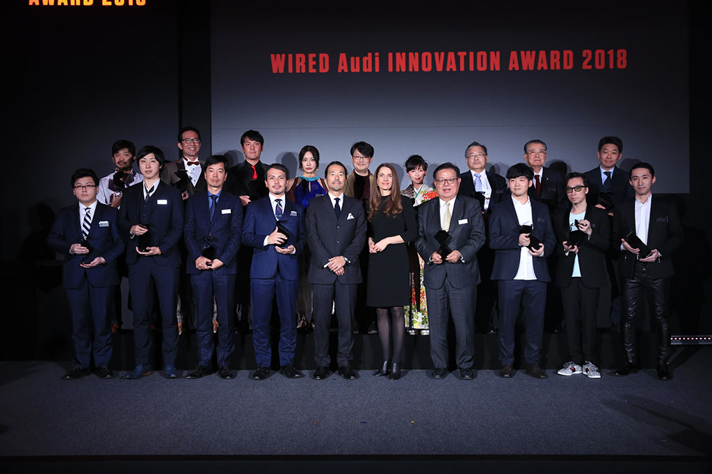 「WIRED Audi INNOVATION AWARD 2018」を開催