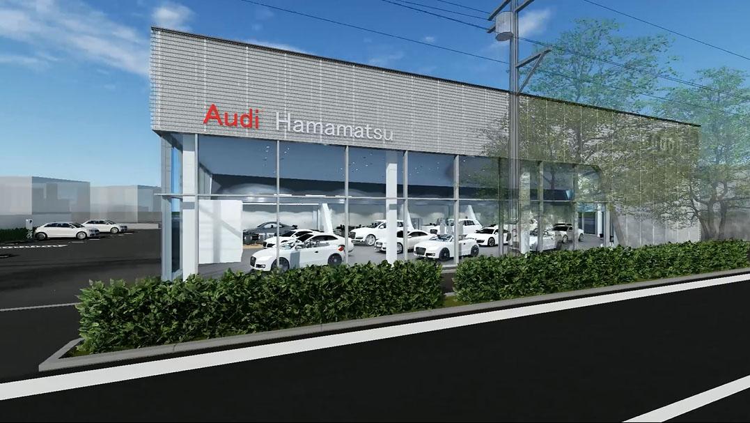 アウディ正規販売店 「Audi 浜松」をリニューアルオープン