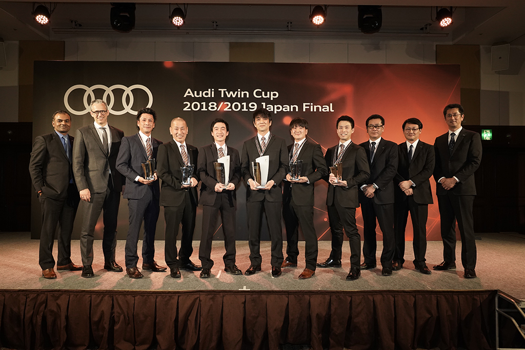 Audi Twin Cup 2018 / 2019 Japan Finalを開催