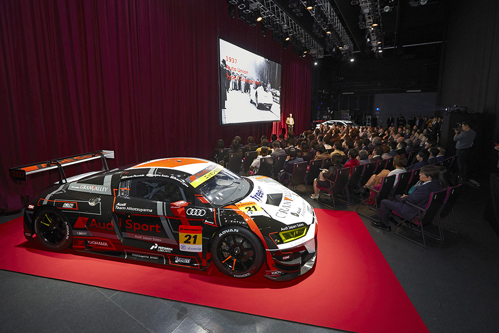 Audi Sport conference 2019 を開催
