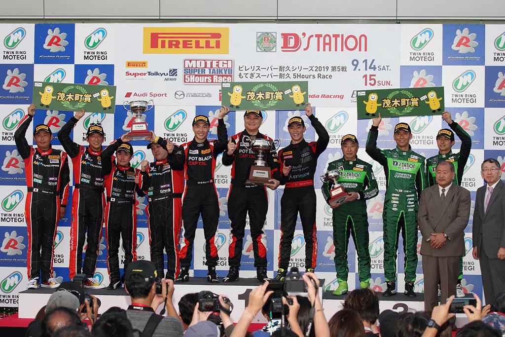 Audi R8 LMSもてぎスーパー耐久5時間レースで総合優勝