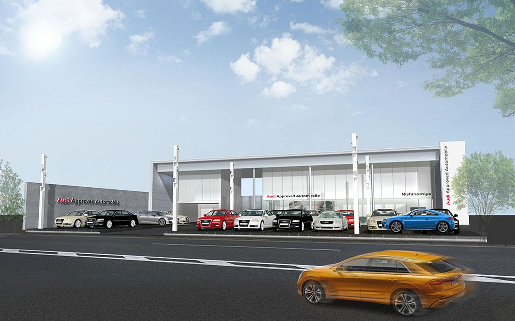 アウディ認定中古車販売店「Audi Approved Automobile 西宮」を新規オープン