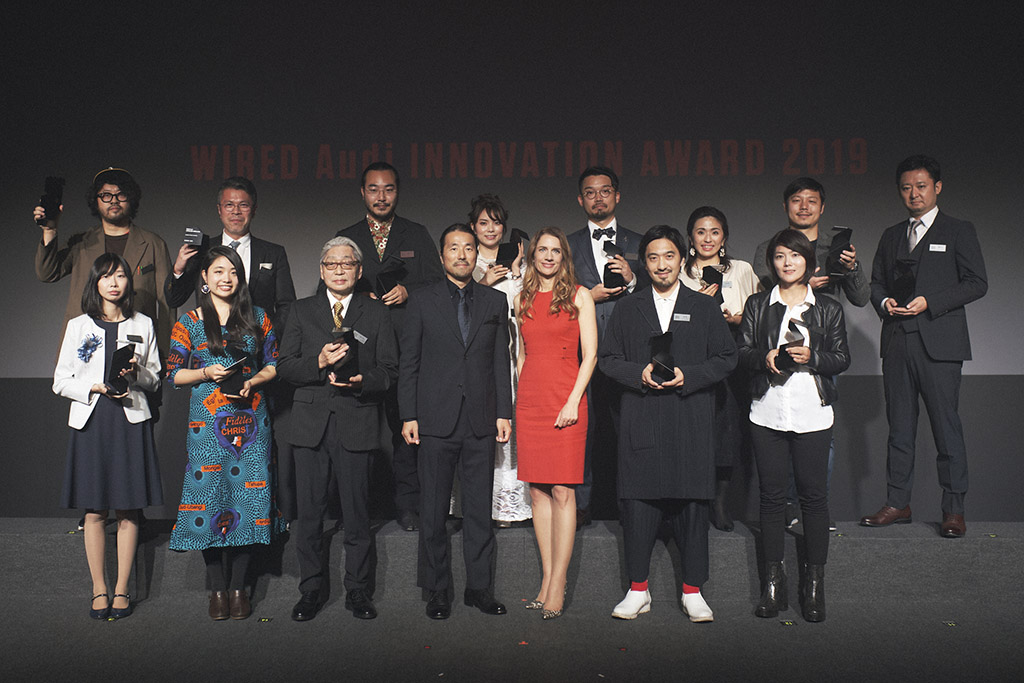WIRED Audi INNOVATION AWARD 2019を開催