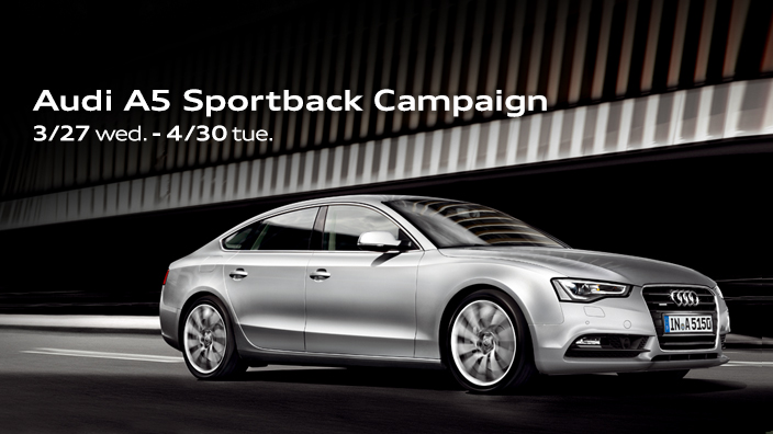 Audi A5 Sportback Campaignを実施