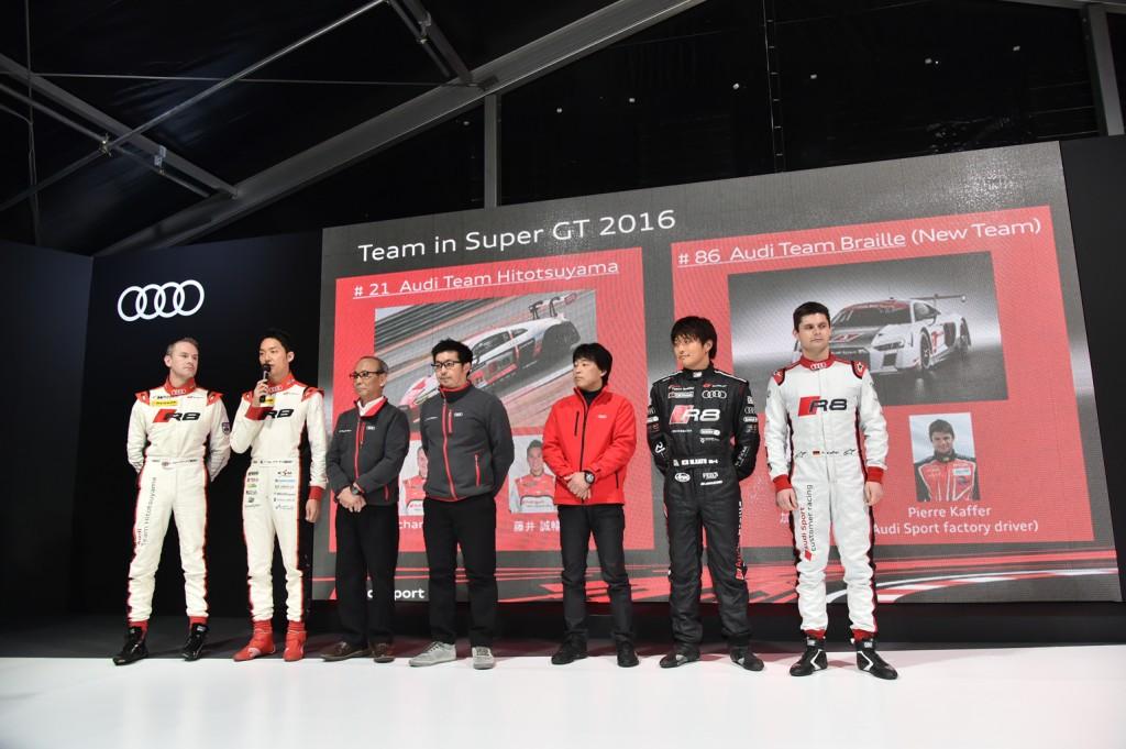 「Audi Sport 事業戦略概要/ 新型Audi R8 記者発表会」記録写真を公開